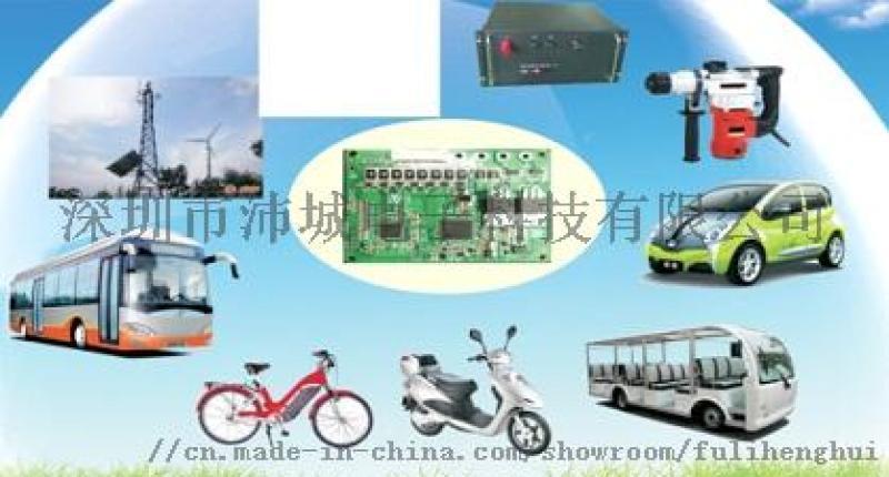 锂电池保护板方案 尽在沛城电子