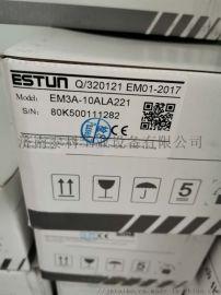 埃斯顿伺服电机 EM3A-10ALA221