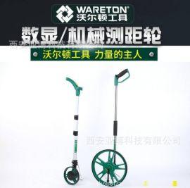 西安 沃尔顿锌合金手推测距轮15591059401