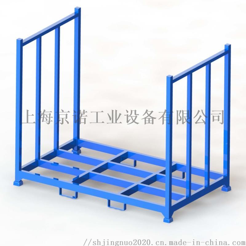 巧固架 固定式可堆垛貨架 移動貨架 面料托盤