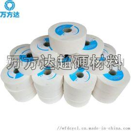 白刚玉陶瓷平行砂轮 磨不锈钢淬火钢氧化铝砂轮
