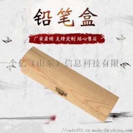 木质铅笔盒防摔学生文具保护盒复古木盒