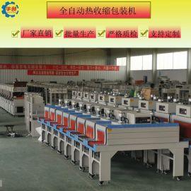 挂面塑封机 全自动挂面套膜包装机 收缩膜封切机