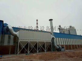 500袋锅炉布袋除尘器,锅炉脉冲除尘器,单机除尘器