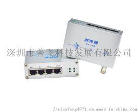 普飞研创 网络传输器 YT9204