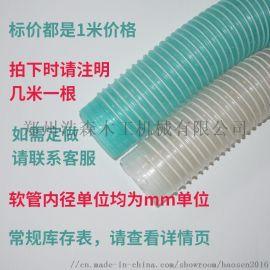 PVC木工吸尘管通风管波纹管软管