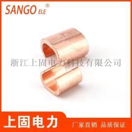 C型铜线夹CCT 电缆分支接续 搭接液压卡扣
