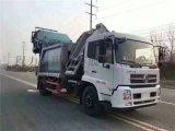 程力东风分类垃圾车