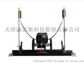 高配驱动式激光整平机 混凝土激光整平机 天津康富斯