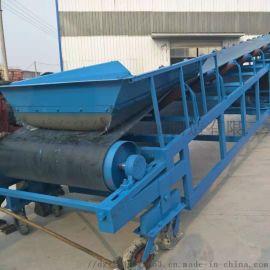 矿用皮带输送机 裙边皮带机移动式带式输送设备