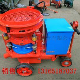 厂家  湿喷机 混凝土建筑工程湿式喷浆机