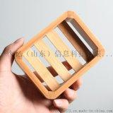 家用創意木質肥皂盒 衛生間實木香皂盒