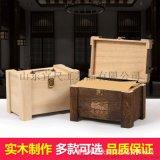 茶葉木盒包裝普洱茶葉散茶空木箱禮盒
