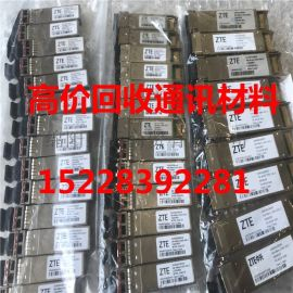 甘肃张掖高价回收烽火10G40KM光模块及光纤跳线