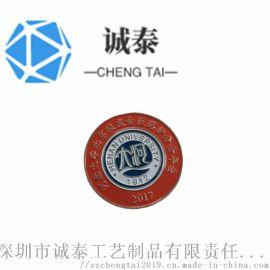 北京校慶年會胸章鋅合金徽章製作烤漆圓形徽章