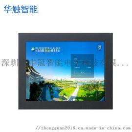 12寸工控设备一体机全金属耐高低温工业级平板电脑