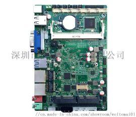 W-S36微特迈主板/工业平板/3.5寸触控主板