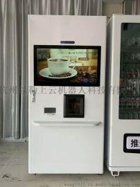 全自动大型现磨咖啡机 LE308F现磨咖啡机