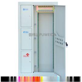 144芯三网光纤配线柜质量保证