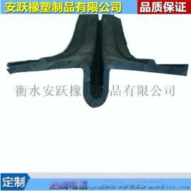 U型橡胶止水带 防滑工业氯丁橡胶板