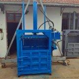 纸塑废料压缩液压打包机 40吨双油缸废纸液压打包机