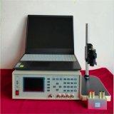 新导体电阻率测试仪
