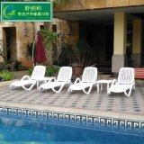广州舒纳和户外家具直供户外休闲折叠室内泳池沙滩躺椅