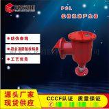 廠家直銷低倍泡沫產生器,PCL,泡沫產生裝置
