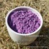 厂家  陶瓷色料用包裹紫色料