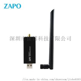 ZAPO品牌 W97L-5DB无线网卡蓝牙适配器 无线wifiI蓝牙接收器