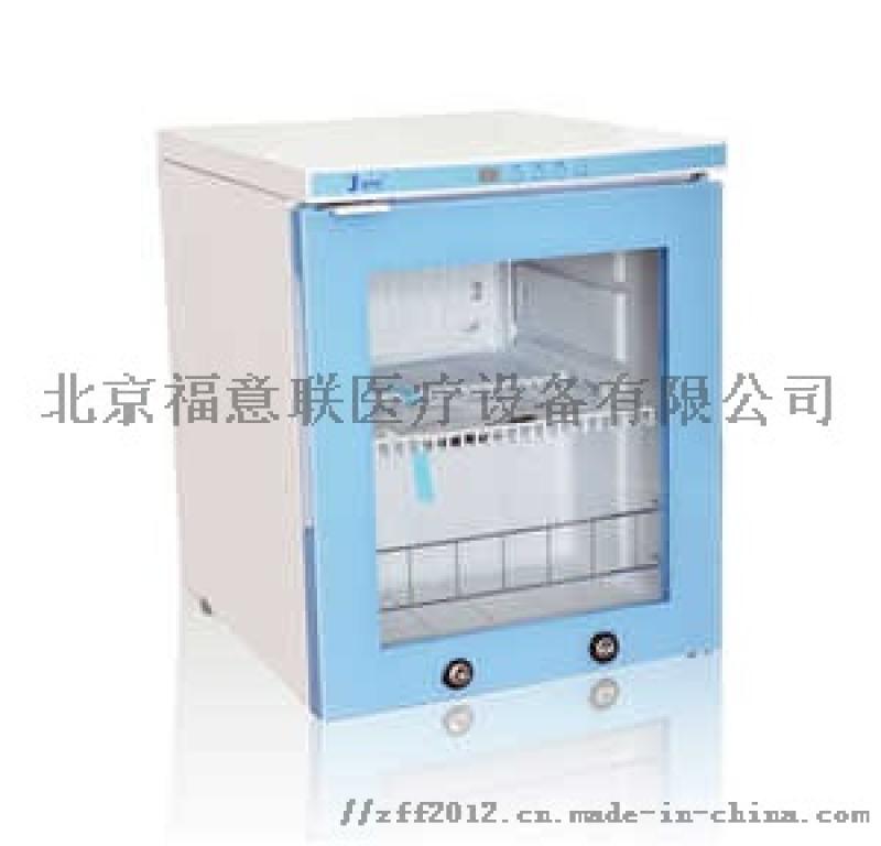 衛生室接種冰箱