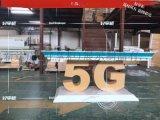 中国移动5G体验台厂家