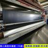 防潮膜巴音郭楞,厂房隔离防潮层0.15mm聚乙烯膜
