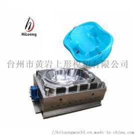 专业制造儿童浴盆模具,台州黄岩塑料注塑模具专业加工