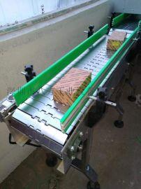五金冲压高温板链链板输送线