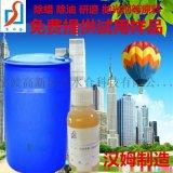 塑料玻璃清洗剂原料   油酸酯EDO-86