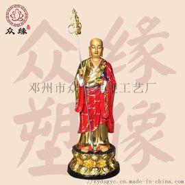 地藏王的來歷 諦聽地藏王 木雕佛像地藏王