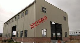 單層帶吊機廠房 佛山旭宏廠房 鋼結構廠房