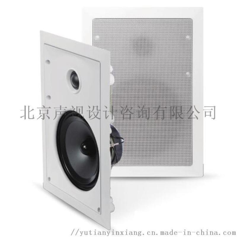 北京雨田 美聲音箱 CR6 (6. 5寸方形鑲嵌式音箱)