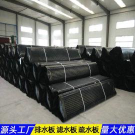天津高密度聚乙烯排水板代理加盟