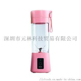 迷你榨汁机,便携式榨汁机,水果榨汁机,全自动榨汁机