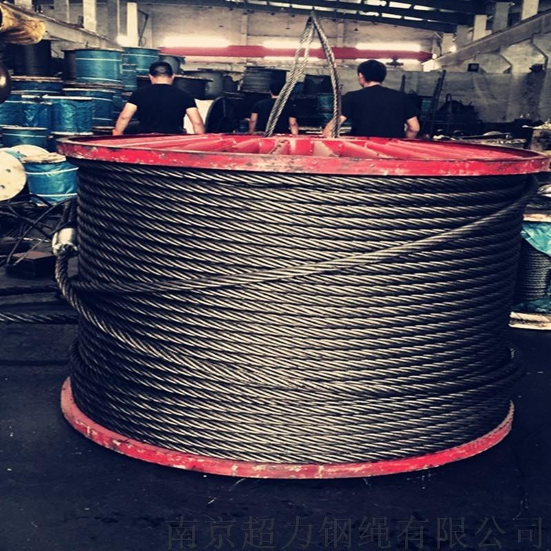 耐磨钢丝绳6*36WS 吊车 行车起重钢丝绳