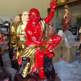 古代十八罗汉佛像 五百罗汉雕塑 玻璃钢雕像
