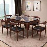 北歐實木火燒石長方形白蠟木餐桌椅組合現代簡約飯桌