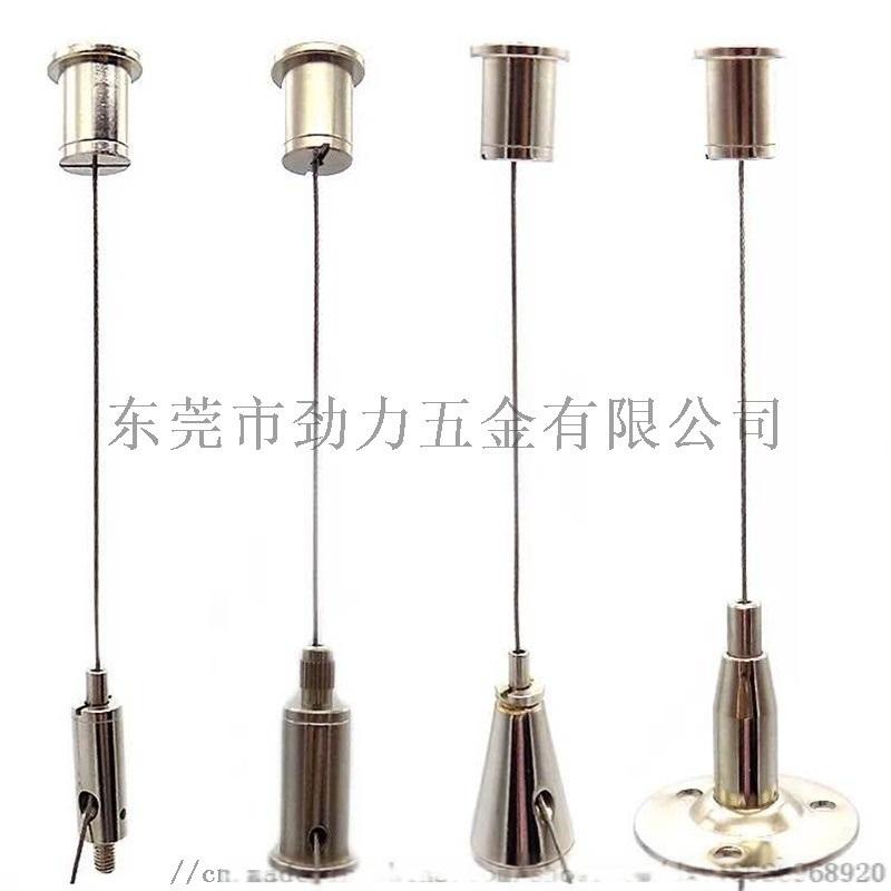 面板灯 LED灯 线条灯灯饰吊绳钢丝绳加工