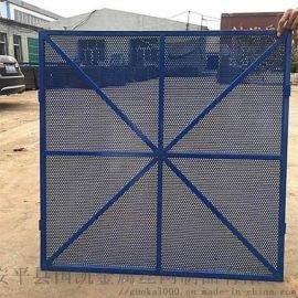 镀锌板冲孔网 建筑外围安全网 爬架网