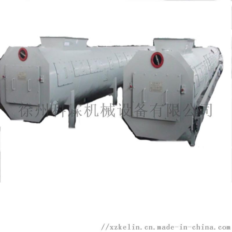 NJGC-30-650全封閉稱重給煤機