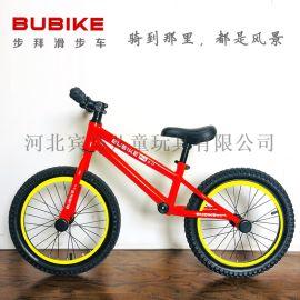 Bubike步拜滑步车|儿童平衡车无脚踏自行车
