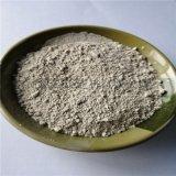 石茂供应负离子粉 高能量负离子粉 涂料用负离子粉
