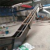 MS刮板机 多功能折弯刮板输送机 六九重工 炉灰刮